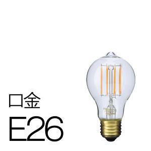 「Siphon」 オリジナル【LDF44】 色温度:2600K
