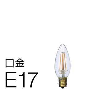 「Siphon」 シャンデリア【LDF28A】