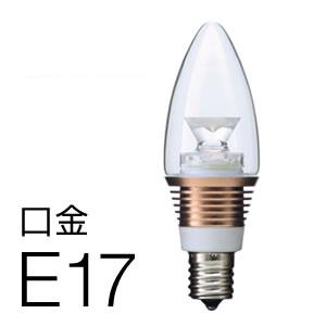 シャンデリア球タイプ【LDB24】